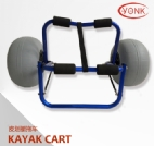 Y02016BLU Deluxe multifunction folding Aluminum canoe kayak cart beach cart trolley