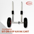 Y02010 Aluminum Sit-On-Top canoe kayak cart beach cart trolley