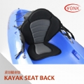 Y06001 Backrest molded foam kayak canoe fishing seat
