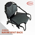 Y06005 Pro Angler Sit on Top Seat Deluxe Backrest sit-on-top kayak seat canoe fishing seat back