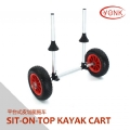 Y02017 Aluminum Sit-On-Top canoe kayak cart beach cart trolley