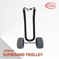 Y-07017 SUP board trolley