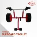 Y07018 SUP TROLLEY