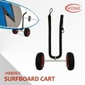 Y07012 Aluminum single SUP trolley ocean Surfboard cart Paddleboard trailer