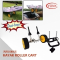 Y02036 Dual-purpose Kayak Roller kayak trolley kayak cart