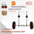 New kayak trolley disassemble sit on top kayak cart - Y02017A